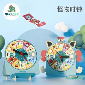 【为思礼】圣诞礼物丨绿龙岛怪物时钟 24块磁吸拼图培养孩子合理安排时间
