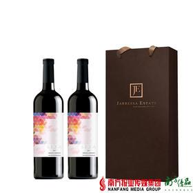 【全国包邮】西桠南澳西拉子红葡萄酒 750mlx2瓶/ 份(72小时内发货)