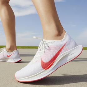 【特价】Nike耐克 Zoom Pegasus Turbo 2 女款超级飞马跑步鞋
