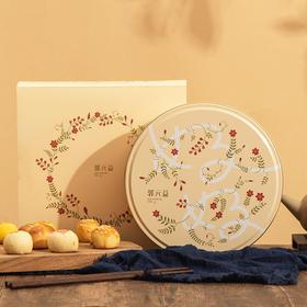 郭元益·中秋月饼礼盒 | 台湾百年老牌,手工匠心,清新台式风味