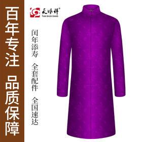 天寿系列-凤羽 雅紫色