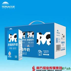 【珠三角包邮】天润 浓缩纯牛奶 180g*12支/箱(次日到货)