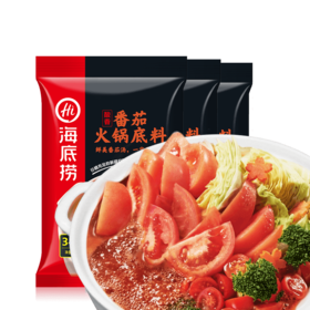 海底捞番茄火锅底料200g*3包|酸香解腻  精选选料  匠心工艺【生鲜熟食】
