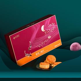 【果叔严选】鲜品屋月饼礼盒中秋月饼大礼包 鲜品福月580g