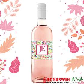 【全国包邮】杰罗莎南澳甜葡萄酒(白+桃红)750ml*2瓶/ 份 (72小时内发货)