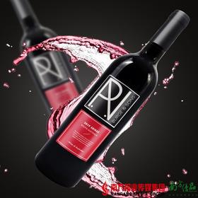 【全国包邮】伯爵纪念日西拉子红葡萄酒 750mlx2瓶/份 (72小时内发货)