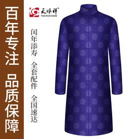 天禧系列-福寿 深蓝色
