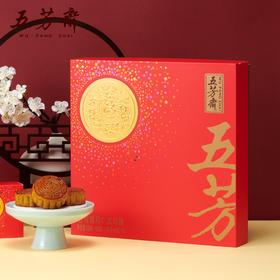 【浙江 • 五芳斋月饼】五芳斋缘月礼盒装 舌尖上的中华料理 苛求每一样食材 几代传承味道如初