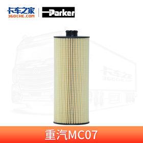 派克宝德威 机油滤芯 P7145-C