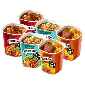 海底捞冲泡粉丝6盒组合装共690g(番茄牛肉3盒+酸辣什锦粉3盒)|精选牛肉  片片过瘾 【生鲜熟食】