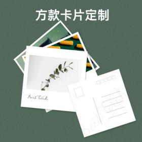 明信片-LOMO卡片,艺术特种纸