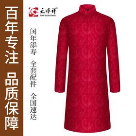 天寿系列-凤羽 红色