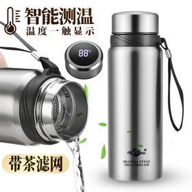 【智能测温大容量保温杯】304不锈钢大容量保温杯 保温持续24小时  韩版便携户外商务泡茶水杯子 始以能