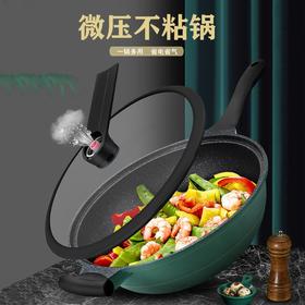 【煎炸煮炖,一锅搞定】KATA麦饭石微压不粘锅,真空微高压,省时省地省燃气!电磁炉煤气灶燃气都能用。