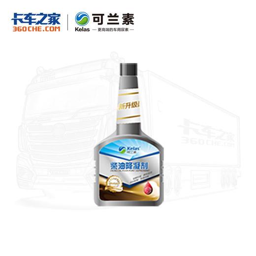 【买2送1】可兰素 柴油降凝剂  价格为一桶价 商品图0