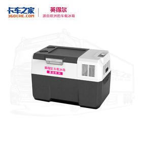 【小爽直播专享】英得尔 车载冰箱30L40L 12V/24V | 基础商品
