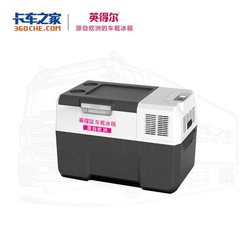 【小爽直播专享】英得尔 车载冰箱30L40L 12V/24V 商品图0