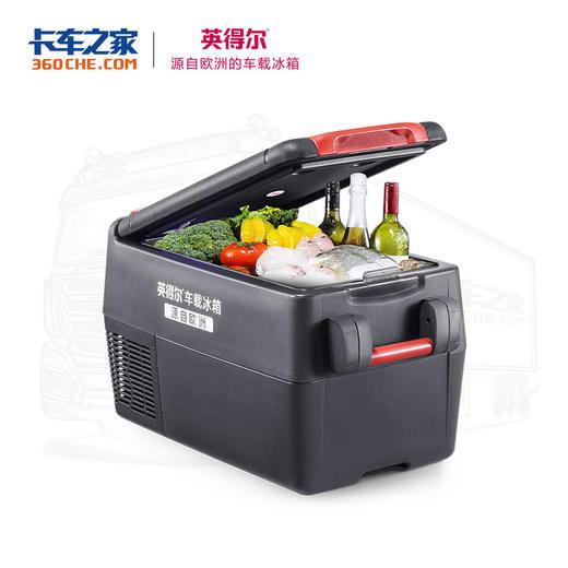 英得尔 车载冰箱 40L 12V/24V 商品图0