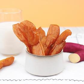 天目山小香薯干 三蒸三晾 低温慢烤8小时 香甜软糯 粗粮代餐 0脂肪 不添加糖 充饥小零食必备