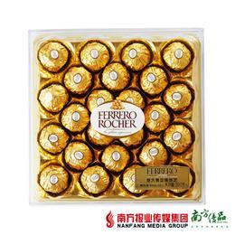 【全国包邮】费列罗 榛果威化巧克力钻石装24粒 /盒(72小时内发货)