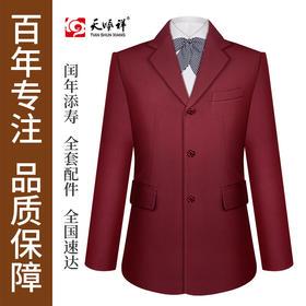 天禄系列-女西装(酒红)