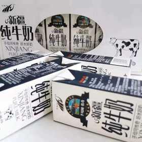 【第二件半价】子母河纯牛奶 12盒*200ml 全国包邮