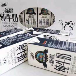 半岛商城【第二件半价】预售 预计11月12日发货 子母河纯牛奶 12盒*200ml