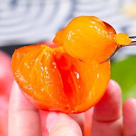 【可以当饮料喝的火晶柿子】清甜爆汁  新鲜采摘 香软嫩滑 晶莹剔透营养丰富 老少皆宜 精果5斤