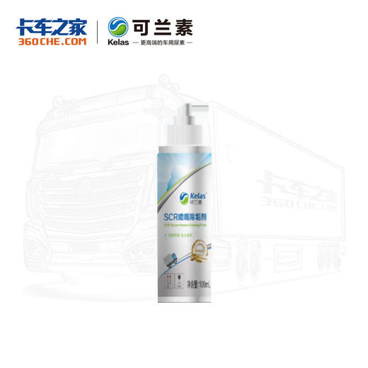 可兰素 SCR喷嘴除垢剂 商品图0
