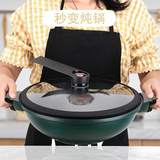 【煎炸煮炖,一锅搞定】KATA麦饭石微压不粘锅,真空微高压,省时省地省燃气!电磁炉煤气灶燃气都能用。 商品图3
