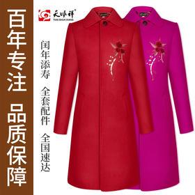 天福系列-女西装(莓红、雅紫)