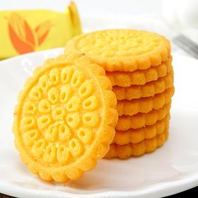 优选 | 玉米饽饽 干吃 泡喝  两种吃法 非油炸无蔗糖 健康美味 两盒装(每盒18小袋)