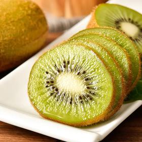 【当季上新 】湘西天然绿心猕猴桃  酸甜多汁  个大饱满  产地直发