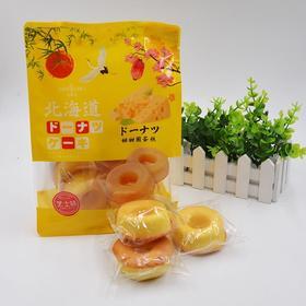 北海道甜甜圈172g