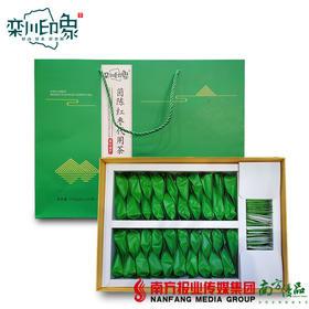 【全国包邮】栾川印象 茵陈红枣茶15g*40包/盒(72小时内发货)