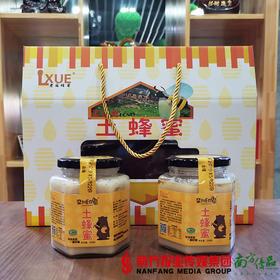 【全国包邮】栾川印象 黑岩土蜂蜜1kg/盒(72小时内发货)