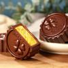 【每日秒杀】12.9元秒杀诺梵巧克力月饼礼盒装(一盒三口味) 商品缩略图3
