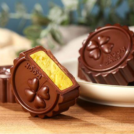 【每日秒杀】12.9元秒杀诺梵巧克力月饼礼盒装(一盒三口味) 商品图3