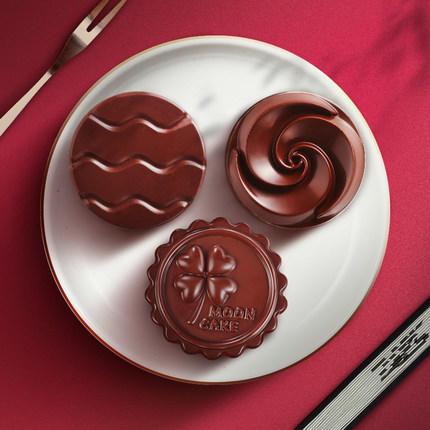 【每日秒杀】12.9元秒杀诺梵巧克力月饼礼盒装(一盒三口味) 商品图2