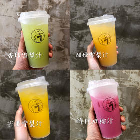 7果果鲜榨果汁 | 新鲜水果鲜榨,百分百无添加,清甜爽口,清凉一夏