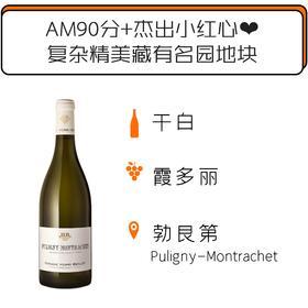 2018年布瓦洛酒庄普利尼蒙哈榭白葡萄酒 Henri Boillot Puligny-Montrachet Villages 2018