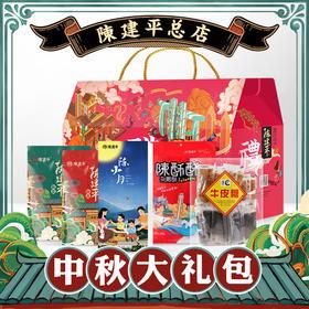 陈建平中秋月饼礼盒装送礼麻花杂粮酥