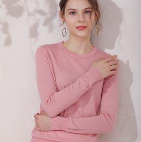 巴素兰澳洲细羊毛针织衫│澳洲纯羊毛,4款领型,显瘦有曲线