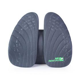 米乔 人体工学减压腰垫 气动版