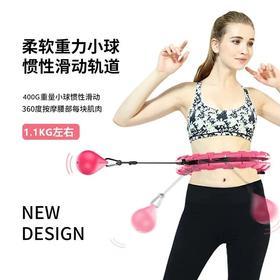 限时特惠2天!凯速呼啦圈智能可按摩美腰机健身训练可调节拆卸24节玫红