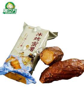冰烤蜜薯100g*10支