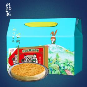 【筠子茶月饼礼盒装】B款礼盒125g猪*3个,128g牛*3个
