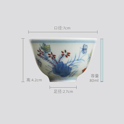 长物居 成化款 手绘斗彩瓷器小杯品茗杯功夫茶杯 商品图0