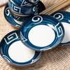 【为思礼】「日式手绘瓷器餐具」16件套日式和风千叶草手绘餐具套装 盘子/碗 商品缩略图3