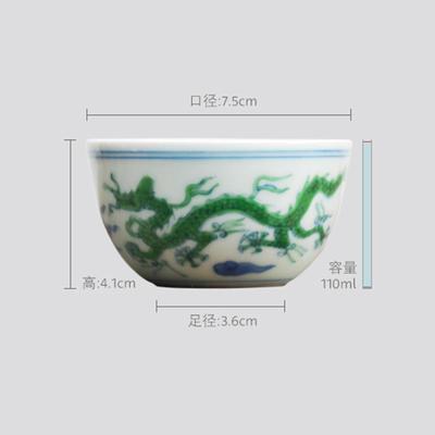 长物居 成化款 手绘斗彩瓷器小杯品茗杯功夫茶杯 商品图4